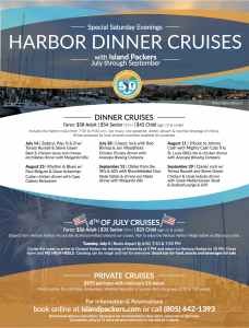 Harbor Dining Cruises with Island Packers