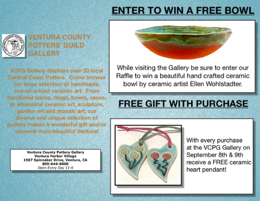 enter to win a free bowl and get a free gift with a purchase